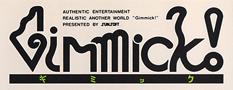Gimmick logo