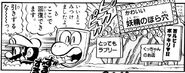 SuperMarioKun 04 Zelda FairyFountain