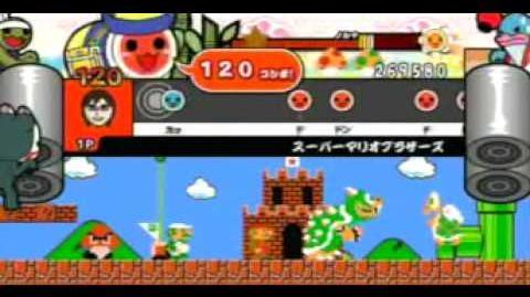 Taiko no Tatsujin wii - Super Mario Bros