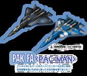 AceCombat amiibo Pac-Man