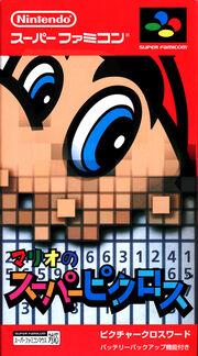 Marios Super Picross
