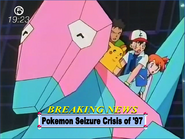 Kanto5 News lower Thirds 1997
