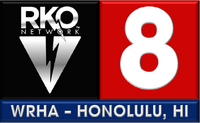 WRHA current logo
