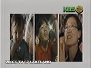 WKCC-TV KBS