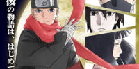 The Last - Naruto: O Filme