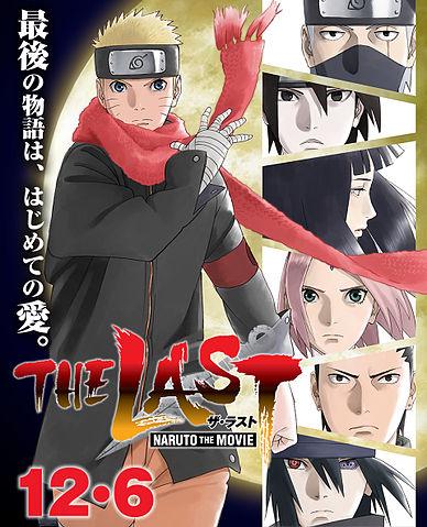 Arquivo:The Last Naruto the Movie.jpg