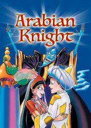 Arabian Knight (1995) Poster