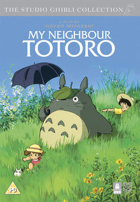 My-Neighbour-Totoro-DVD-Cover