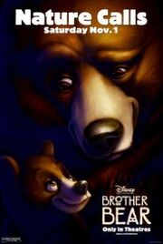 Brotherbear.jpg
