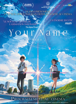 your name wiki films d 39 animation japonais fandom powered by wikia. Black Bedroom Furniture Sets. Home Design Ideas