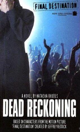 DeadReckoning