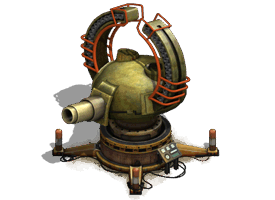 File:X1cannon 2.png