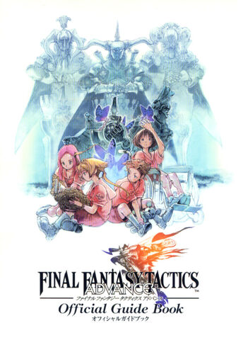 File:FFTA Official Guide Book Cover.jpg
