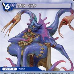 14-104R Kraken