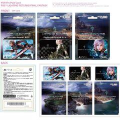 <i>Lightning Returns: Final Fantasy XIII</i> <a href=