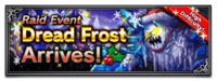 FFBE Event- Dread Frost Arrives