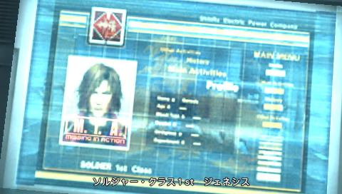 Tập tin:Genesis Profile.jpg