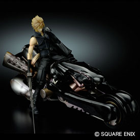 File:PlayArts Fenrir.jpg