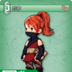Trading Card of Refia as a Ninja.