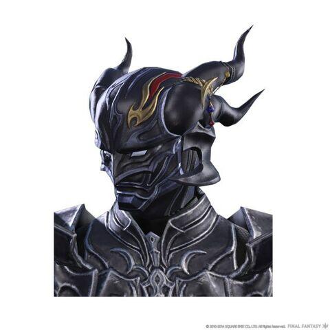 Dark Knight Armor.