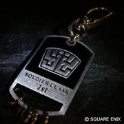 FF7Key ring soldier