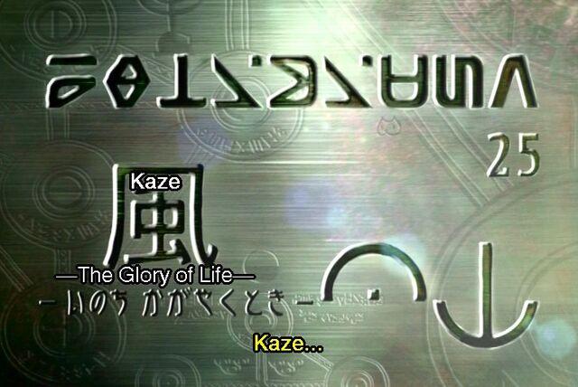 File:FFU Episode 25 05 Title Card with Subtitles.jpg