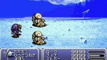 Final Fantasy VI Advance Esper - Ramuh