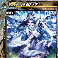 Shiva's card in <i>Lord of Vermilion Re:2</i>.