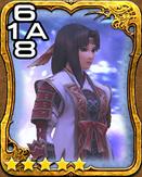 342a Iroha