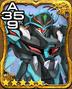 568a Omega God
