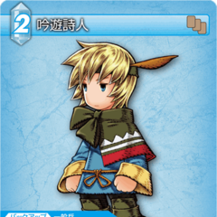 Trading card depicting Ingus from <i>Final Fantasy III</i> as a Bard.