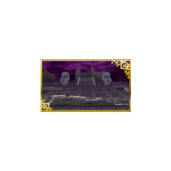 Chaos Shrine (Omega) (Special) [D012].