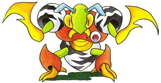 File:Mantis Ant (FFA) copy.jpg
