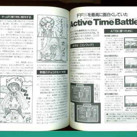 Pages 90 - 91; <i>Final Fantasy IV</i>.