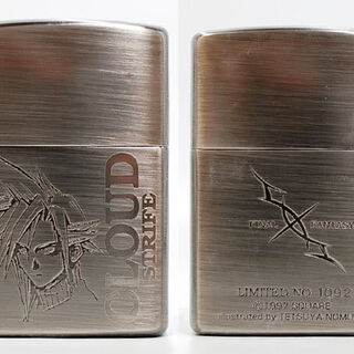 Cloud Strife Zippo; serial number is seen at the back.