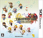 Theatrhythm Box Art Japan.jpg
