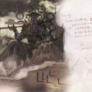 Концепт-арт Раму в виде fal'Cie.
