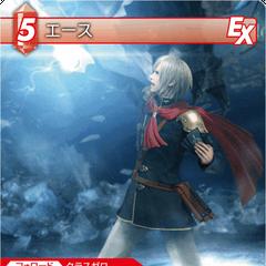 10-002S Ace