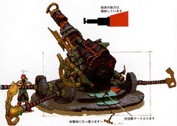 Machina-cannon-artwork-ffx