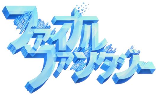 Final fantasy xii logo png - photo#39