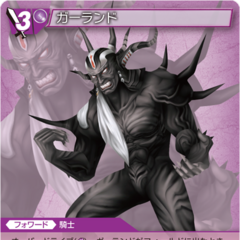 Trading card depicting Garland's alternative outfit.