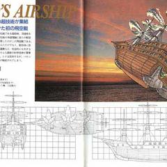 Cid's Airship.