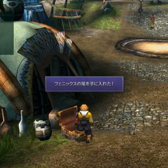 Popup window in <i>Final Fantasy X HD Remaster</i>.
