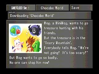 File:Chocoboworld1.jpg
