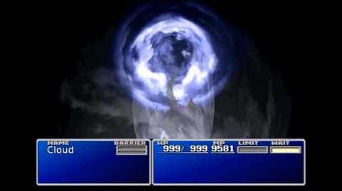 Mega Flare - Bahamut summon sequence - FFVII