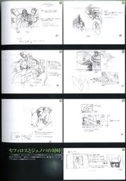 Sephiroth and Jenova FFVII Storyboard