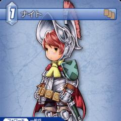1-136C Knight (<a href=