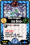 File:Mist Dragon Ice Bind+.png