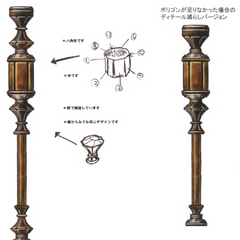 Concept artwork for the Octagon Rod.