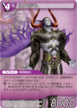 Exdeath2 TCG.png